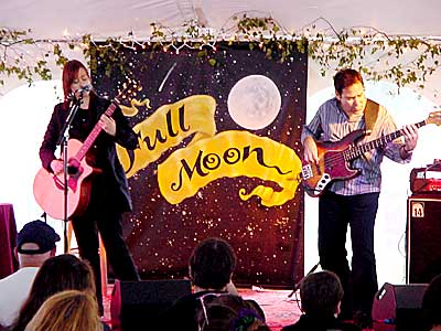 Suzanne Vega at Full Moon's Concert Tent